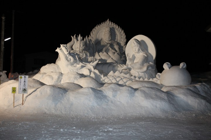Snow art Niigata
