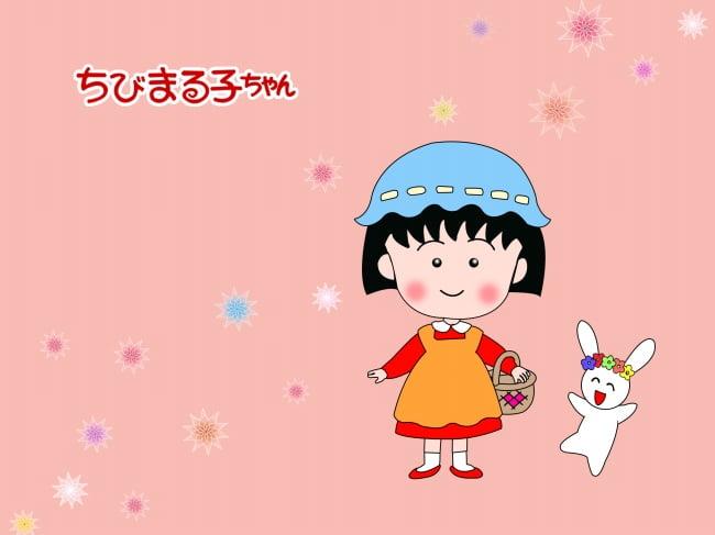 Chibi Maruko