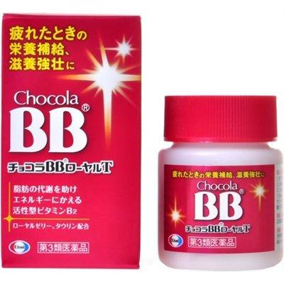 Chocola BB farmácia do Japão