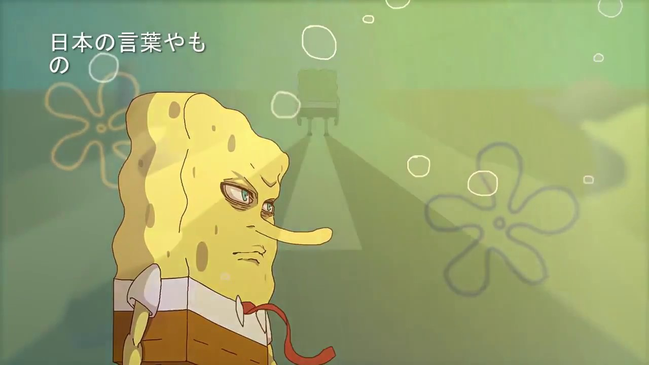 abertura de anime Bob Esponja