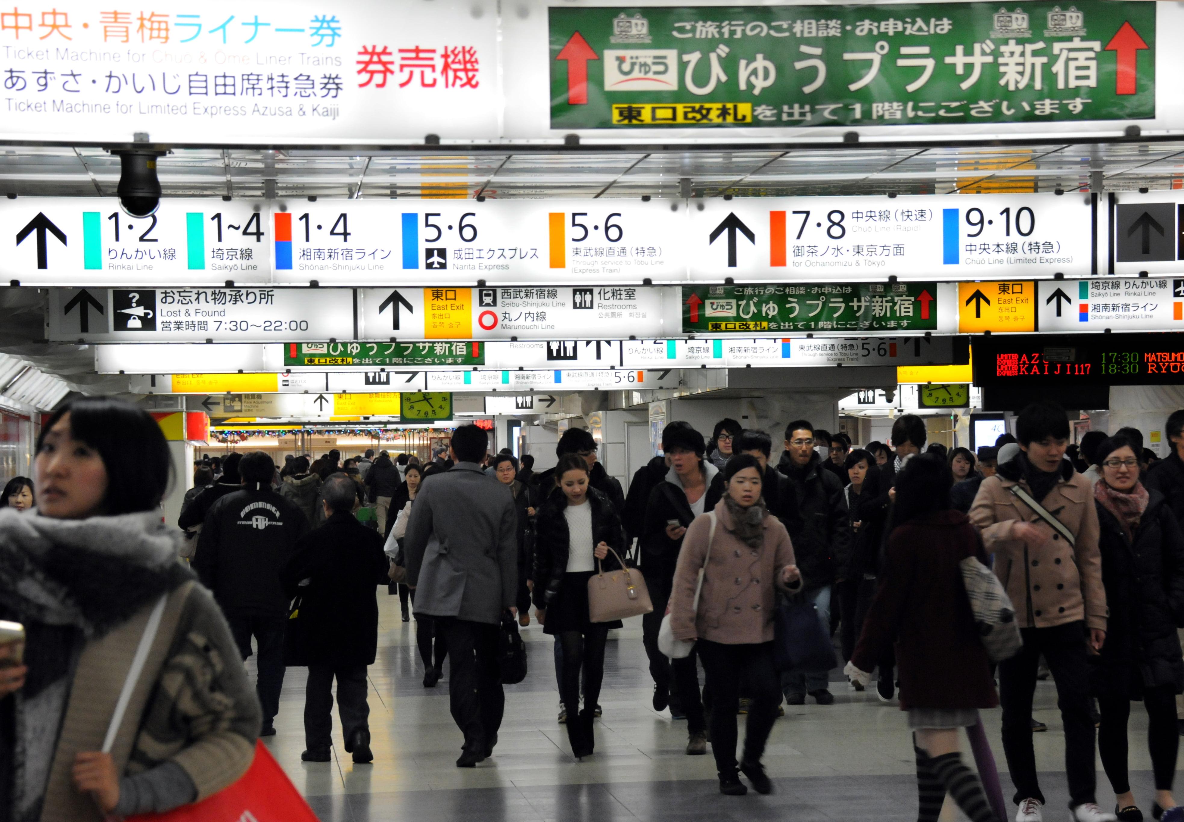 estação de Shinjuku no Japão
