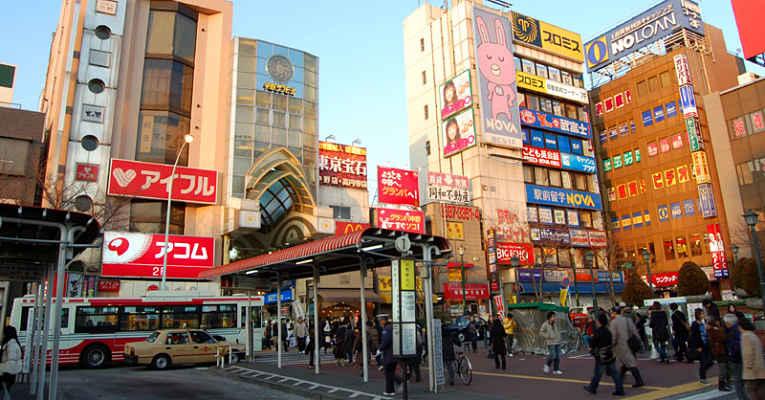 Nakano Japão