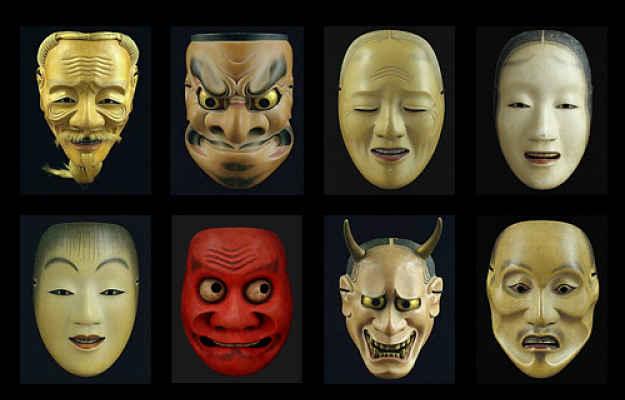 máscaras noh