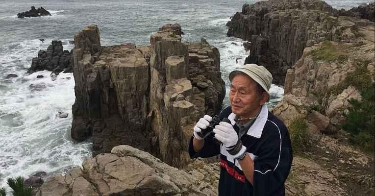 Yukio Shige