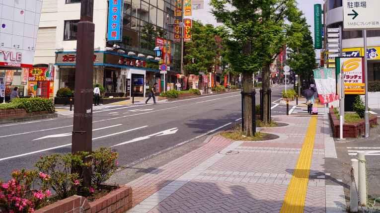 limpeza no Japão