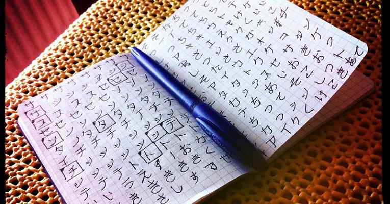 línguas mais fáceis de aprender japonês