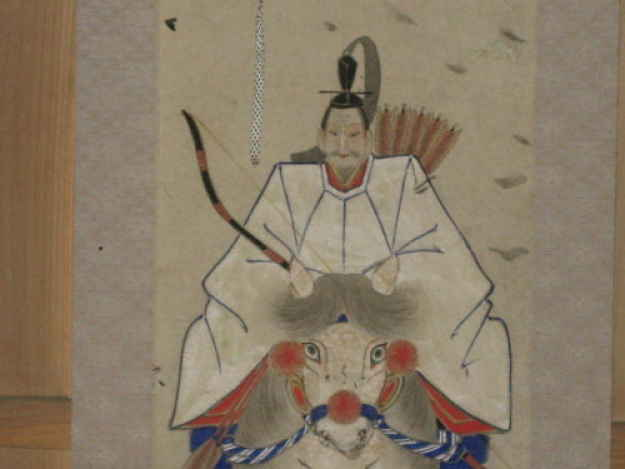Yawata no Kami - Hachiman