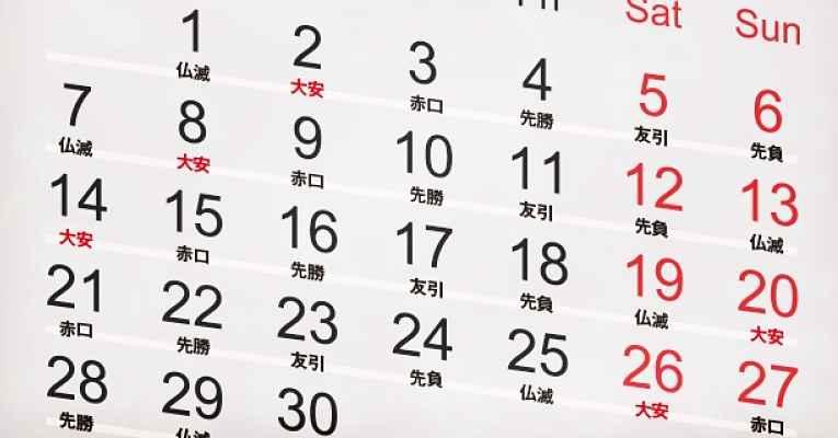 Calendário Rokuyo
