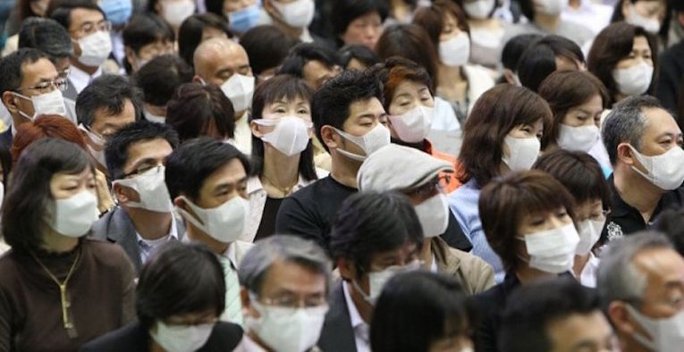Pólen no Japão