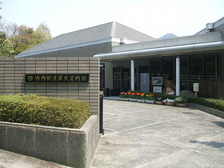 Museu Osaka Takenouchi Kaido