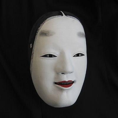 Máscara de Noh de Jingū Kōgō