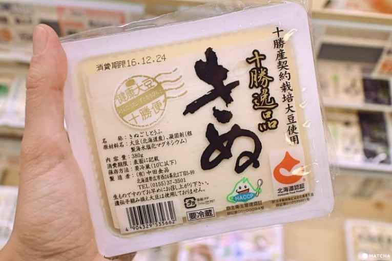 Tofu Kinogushi - seda