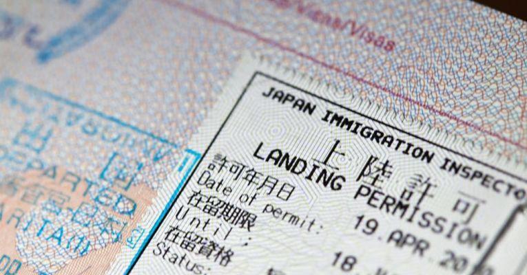 Deportação no Japão - visto