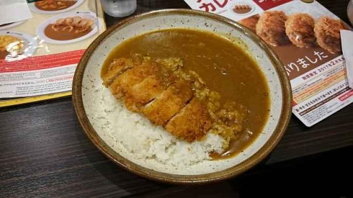 Fast food Coco Ichibanya Japão