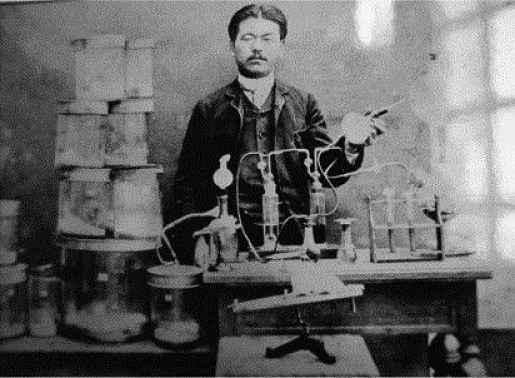Shibasakuro Kitasato