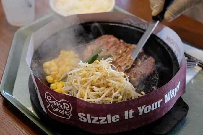 Pepper lunch Japão