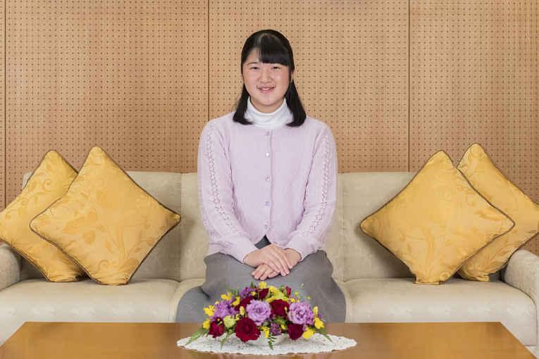 Princesa Aiko
