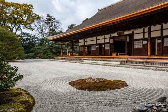 Parte externa do templo Kennin-ji