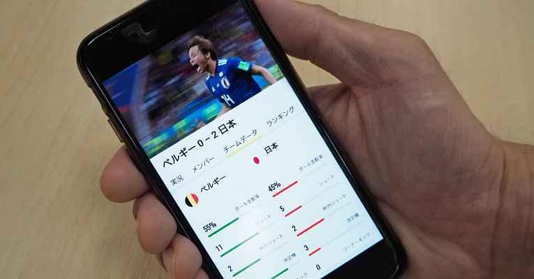 Transmissão online NHK