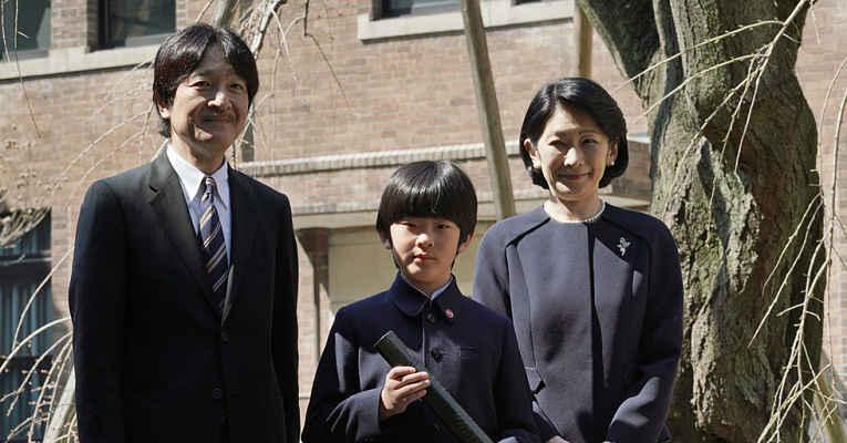 Príncipe Akishino, príncipe Hisahito e princesa Kiko
