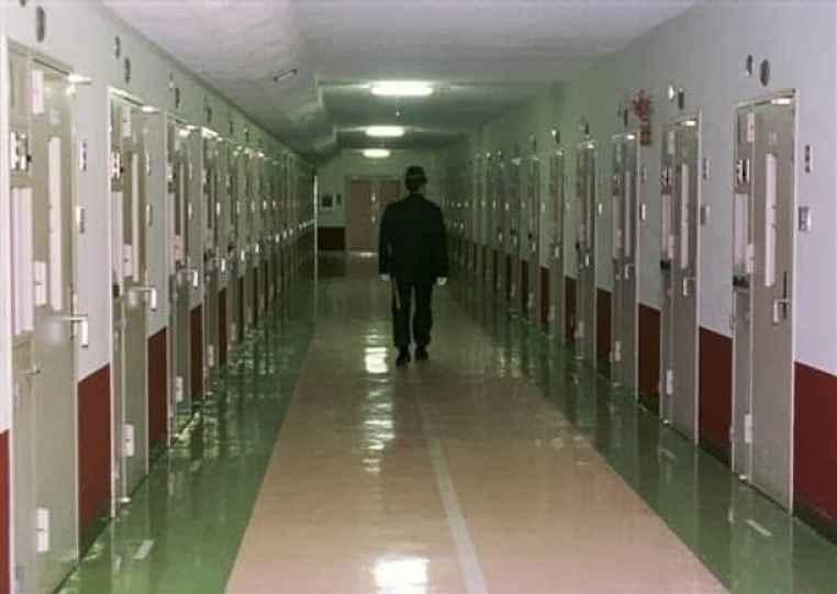 corredor da prisão de Fuchu