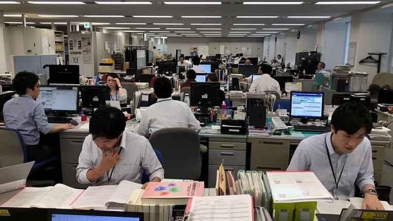 escritório no Japão
