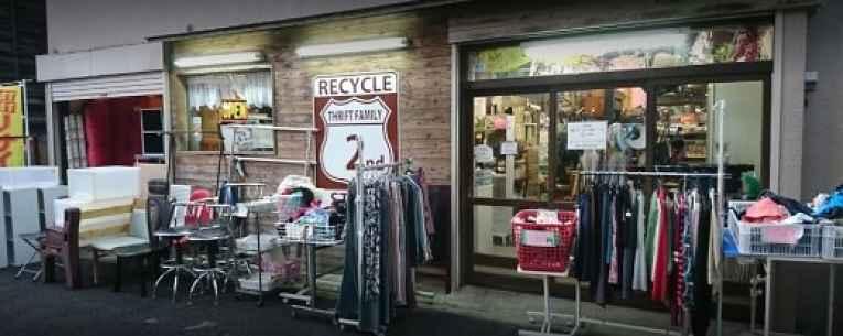 Loja Recycle de artigos usados