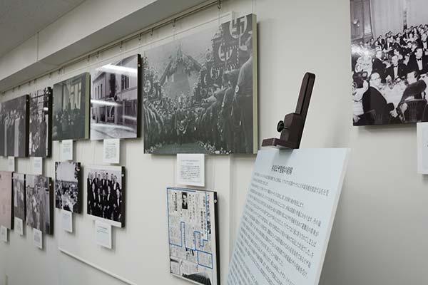interior do museu Sempo