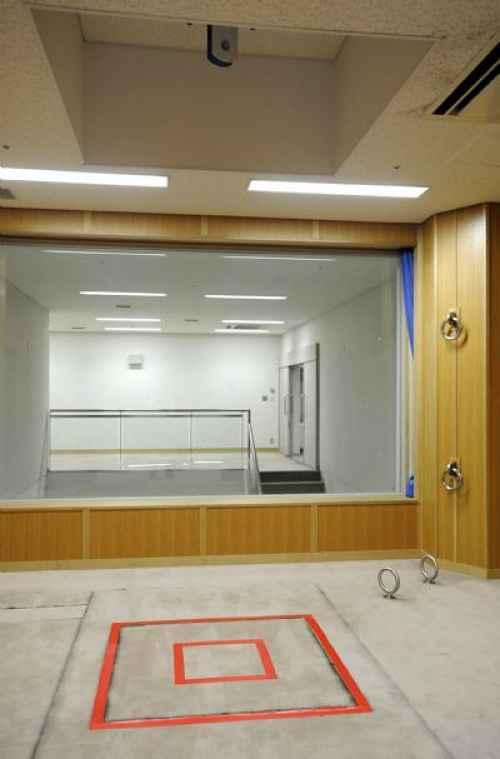 Sala de execução em Tokyo