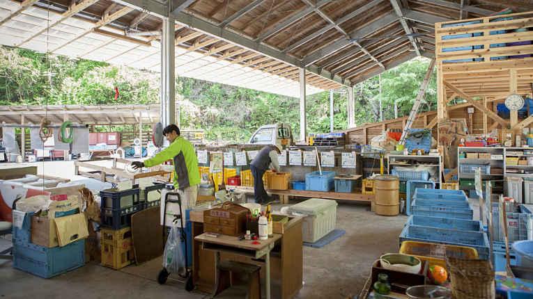 Centro de reciclagem