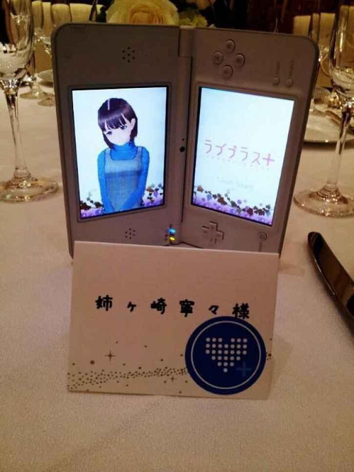 Nintendo DS com jogo Love Plus