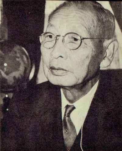 Mishima Kaiun