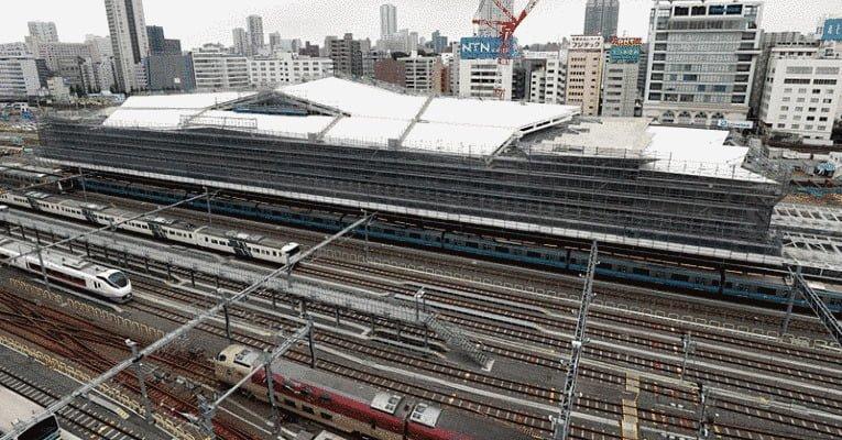 Estação nova do Japão