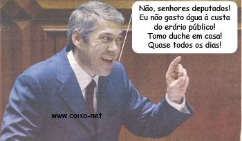 socrates_banho.jpg