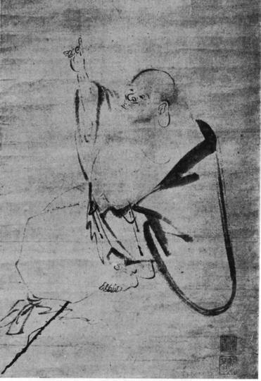 Pu-Tai