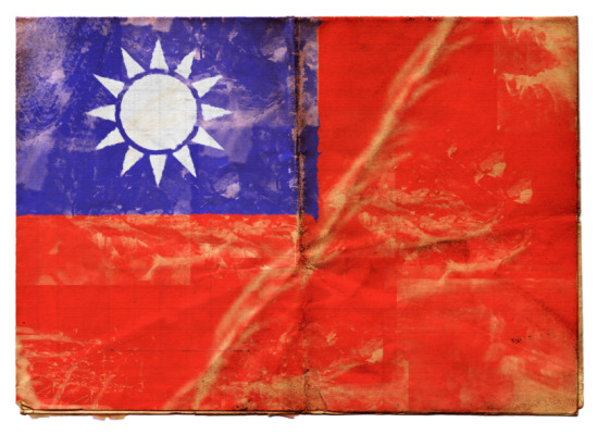 The flag of the Republic of China, from the time of the Second World War.