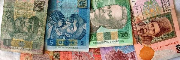 Billetes de Ucrania por Marktristan