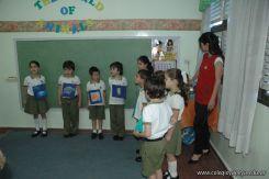 expo-ingles-2008-11