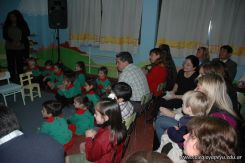 Expo Jardin 2009 253