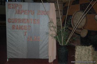 Expo Primaria 2009 1