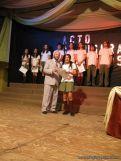 Acto de Clausura de la Secundaria 2009 51