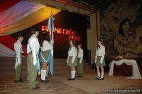 Acto de Colacion de Primaria 2010 120