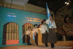 Acto por el Dia de la Independencia de Primaria 34