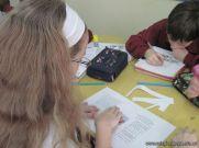 Estrategias Comprension Lectora 15