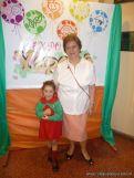 Expo Jardin 2011 110