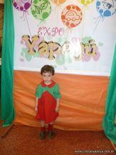 Expo Jardin 2011 21
