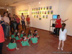 Expo Jardin 2011 35