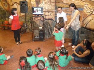 Expo Jardin 2011 86