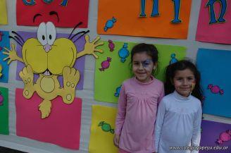 Festejos por el Dia del Niño 2012 98