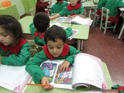 Aprendiendo Ingles en Salas de 5 78